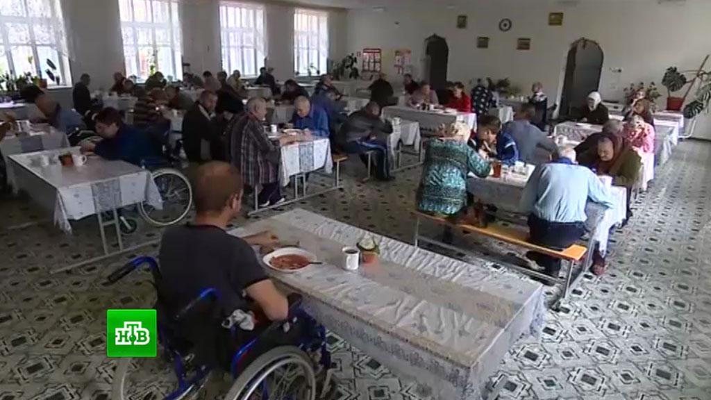 Дом инвалидов и престарелых в орловской области дом престарелых в ромашково