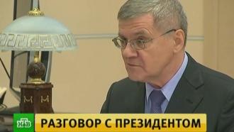 Чайка рассказал Путину о «задышавшем» бизнесе