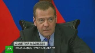 Медведев попросил не называть сбор с неработающих россиян «налогом на тунеядство»