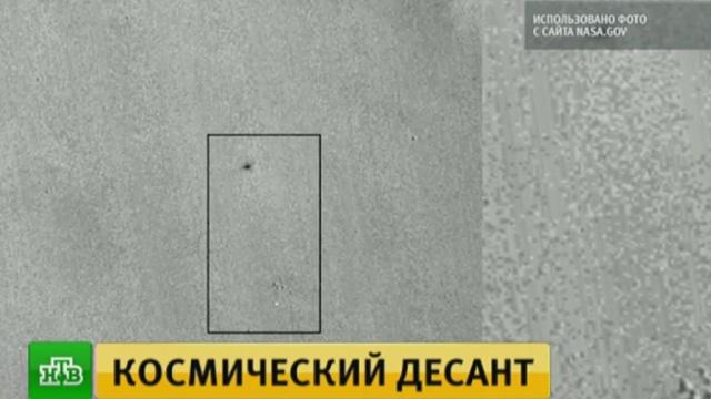 ЕКА: «Скиапарелли» разбился при посадке на Марс.Марс, Роскосмос, космос, планеты.НТВ.Ru: новости, видео, программы телеканала НТВ