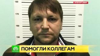 В Петербурге задержан подозреваемый в убийстве инкассаторов на Украине
