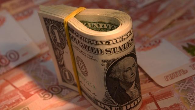 Доллар упал ниже 62рублей впервые с10октября.биржи, валюта, доллар, евро, рубль.НТВ.Ru: новости, видео, программы телеканала НТВ