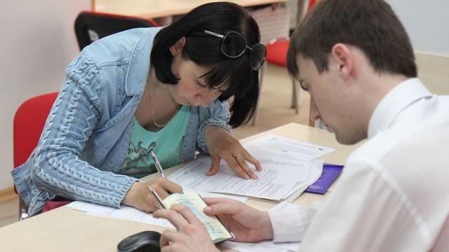 ВМинфине задумались овведении налога на доходы свкладов.Минфин РФ, банки, вклады, налоги и пошлины.НТВ.Ru: новости, видео, программы телеканала НТВ