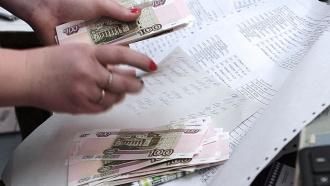 ВМинфине задумались овведении пособия по бедности
