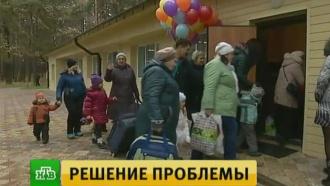 НТВ помог отстоять пансионат для онкобольных детей в Липецке