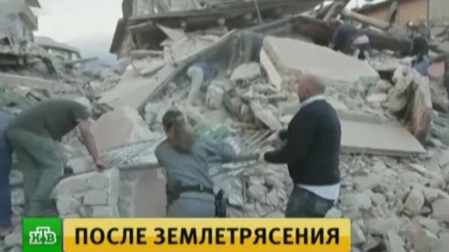ВИталии после серии толчков земля проседает на десятки сантиметров.Италия, землетрясения.НТВ.Ru: новости, видео, программы телеканала НТВ