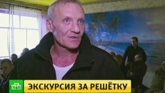 Отряд, кухня и тюремный труд: в ЛНР репортерам устроили экскурсию в колонию