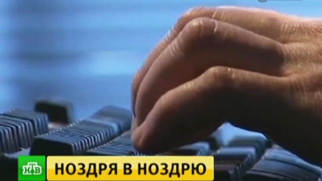 Москва ждет от Вашингтона объяснений по поводу киберугроз вадрес России.Интернет, Клинтон Хиллари, МИД РФ, США, Трамп Дональд, выборы, кибератаки.НТВ.Ru: новости, видео, программы телеканала НТВ