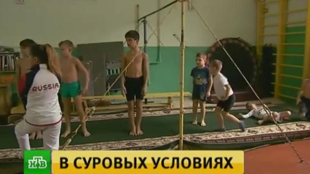В Крыму детские спортивные секции выживают благодаря тренерам-энтузиастам.Крым, гимнастика, дети и подростки, спорт, стадионы, футбол.НТВ.Ru: новости, видео, программы телеканала НТВ
