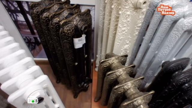 Чугунные, стальные, алюминиевые: как выбрать радиатор отопления.жилье.НТВ.Ru: новости, видео, программы телеканала НТВ