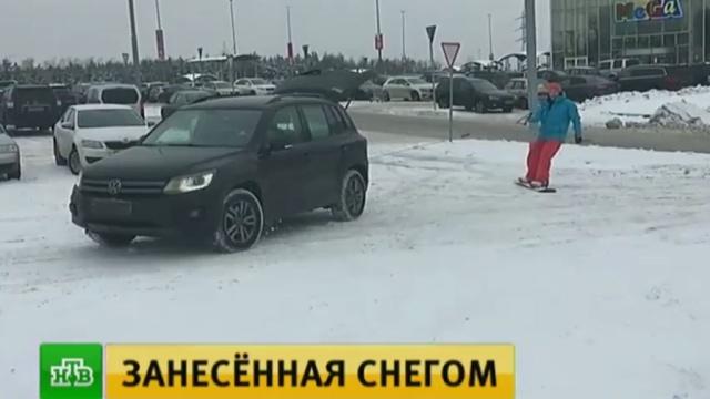 Сноубордисты открыли сезон взаваленной снегом Москве.Москва, зима, осень, погода, снег.НТВ.Ru: новости, видео, программы телеканала НТВ