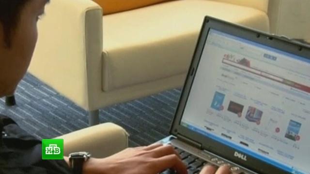 Минэкономразвития легализует торговлю продуктами через Интернет.Интернет, магазины, Минэкономразвития РФ, торговля, экономика и бизнес.НТВ.Ru: новости, видео, программы телеканала НТВ