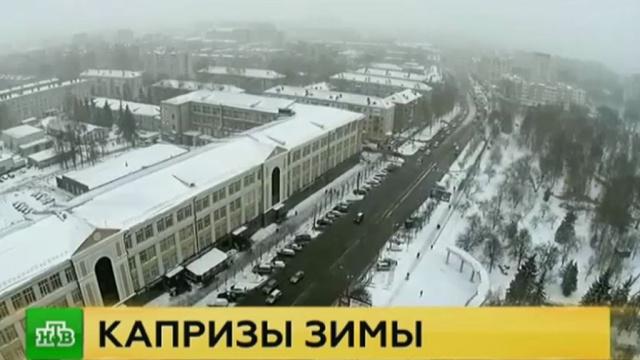 Синоптики предупредили москвичей о«снежном апокалипсисе».Москва, зима, осень, погода, снег.НТВ.Ru: новости, видео, программы телеканала НТВ