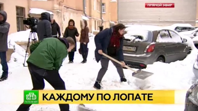 Предприимчивые петербуржцы чистят заснеженные дворы за деньги.ЖКХ, Санкт-Петербург, погода, снег.НТВ.Ru: новости, видео, программы телеканала НТВ