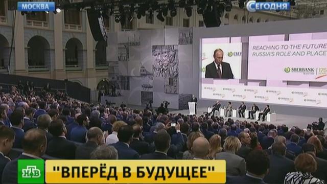 Путин оценил потенциал российской ИТ-индустрии.Греф, Путин, Сбербанк, банки, технологии.НТВ.Ru: новости, видео, программы телеканала НТВ
