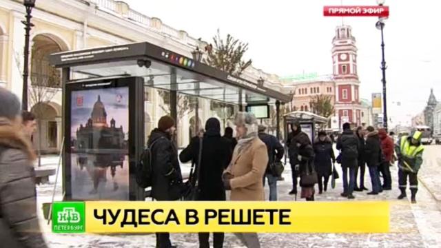 На умной остановке в центре Петербурга можно поймать Wi-Fi и зарядить телефон.Санкт-Петербург, общественный транспорт, технологии.НТВ.Ru: новости, видео, программы телеканала НТВ