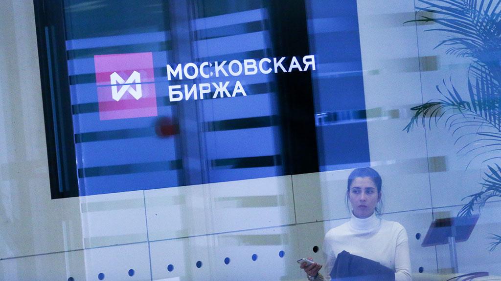 Почему остановили торги на московской бирже программа для заработка биткоинов на автомате 2019