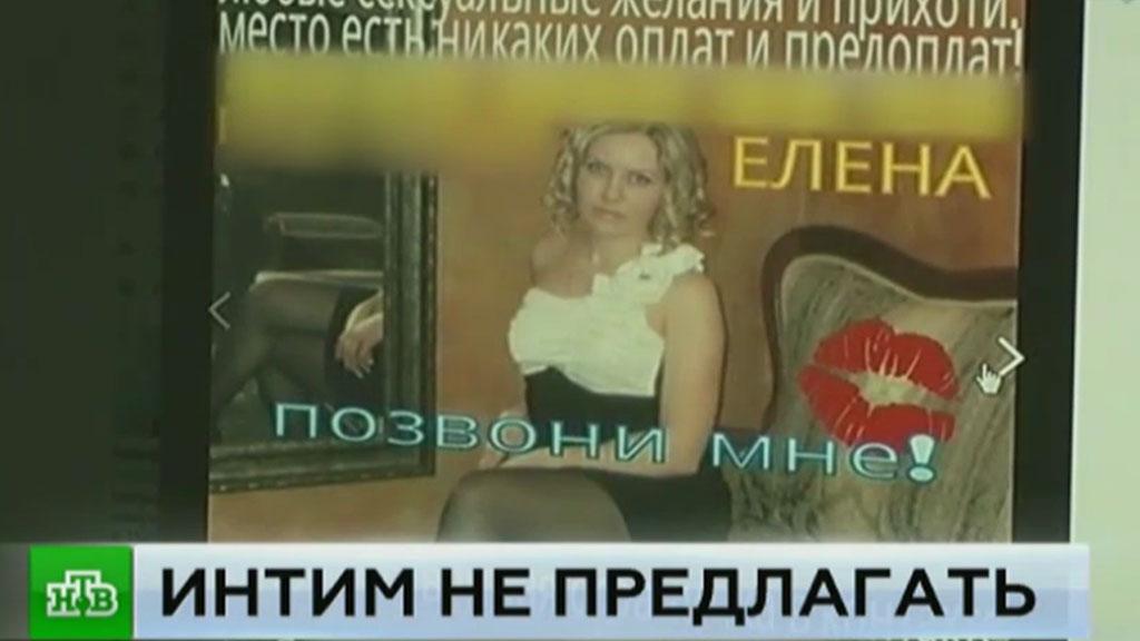 intim-uslugi-v-n-novgorode-seks-s-visyachimi