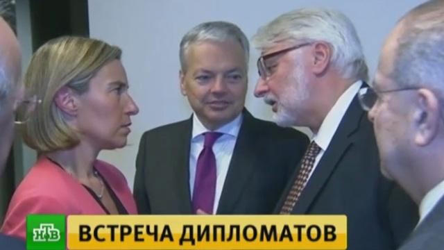 «Паническую» встречу глав МИД ЕС по Трампу проигнорировали три министра.дипломатия, Европейский союз, санкции, США, Трамп Дональд.НТВ.Ru: новости, видео, программы телеканала НТВ