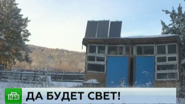 В знаменитую башкирскую деревню впервые проведут электричество.Башкирия, энергетика.НТВ.Ru: новости, видео, программы телеканала НТВ