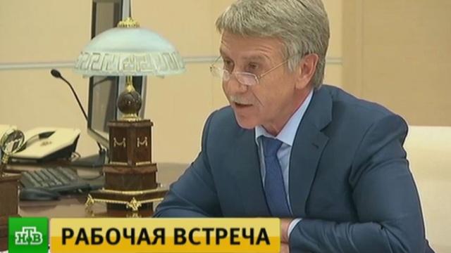 Михельсон сообщил Путину о планах ввести первую линию «Ямала СПГ» в конце 2017 года.газ, промышленность, Путин, экономика и бизнес.НТВ.Ru: новости, видео, программы телеканала НТВ