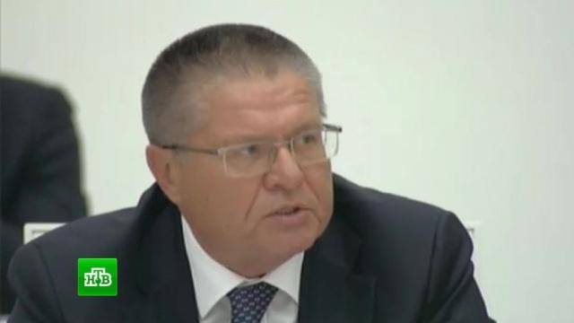 Алексея Улюкаева доставили на допрос.Минэкономразвития РФ, коррупция, мошенничество.НТВ.Ru: новости, видео, программы телеканала НТВ