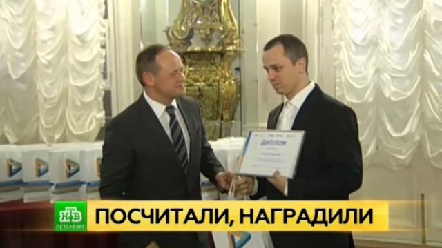 «Газпром нефть» наградила стипендиями талантливых математиков СПбГУ.Газпром нефть, Санкт-Петербург, вузы, математика, наука и открытия.НТВ.Ru: новости, видео, программы телеканала НТВ