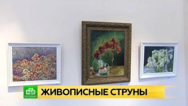 Экс-музыкант «Терем-квартета» представил выставку собственной живописи.Санкт-Петербург, выставки и музеи, живопись и художники, музыка и музыканты.НТВ.Ru: новости, видео, программы телеканала НТВ