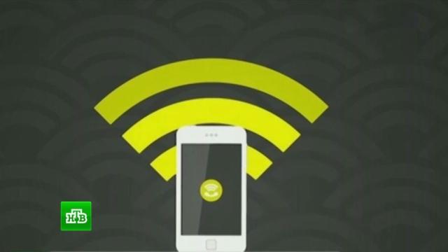 Россияне смогут звонить смобильного по Wi-Fi.Интернет, компании, мобильная связь, тарифы и цены.НТВ.Ru: новости, видео, программы телеканала НТВ