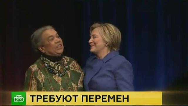 Клинтон захотелось свернуться калачиком после поражения на выборах.Клинтон Хиллари, США, Трамп Дональд, выборы.НТВ.Ru: новости, видео, программы телеканала НТВ