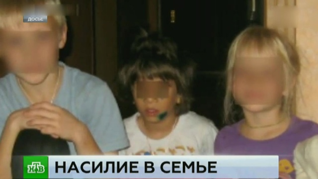 Многодетному отцу-насильнику из Липецка грозит пожизненный срок.дети и подростки, драки и избиения, изнасилования, Липецкая область, смерть, суды, убийства и покушения.НТВ.Ru: новости, видео, программы телеканала НТВ