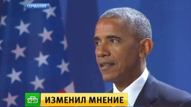 Обама обсудит с лидерами ЕС риск отмены Трампом антироссийских санкций.Великобритания, Германия, Европейский союз, Испания, Италия, Меркель, Обама Барак, санкции, Трамп Дональд, Франция.НТВ.Ru: новости, видео, программы телеканала НТВ