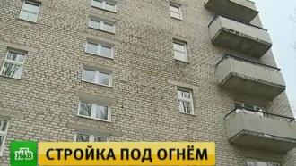 ВДонбассе оставшиеся без жилья семьи получили ключи от новых квартир