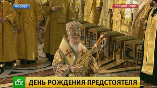 Путин поздравил патриарха Кирилла с 70-летием.Лукашенко, Медведев, Путин, патриарх, православие, религия.НТВ.Ru: новости, видео, программы телеканала НТВ