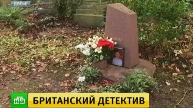В Британии решили снять шпионский фильм про Александра Литвиненко.Великобритания, Литвиненко, кино, расследование, убийства и покушения.НТВ.Ru: новости, видео, программы телеканала НТВ
