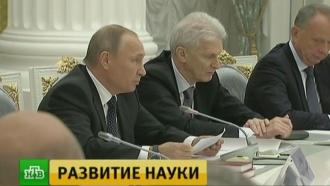 Наука вместо госслужбы: Путин пообещал уволить избранных вРАН чиновников