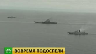 Российские моряки спасли экипаж украинского судна