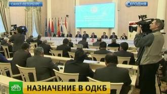 Спикер Госдумы возглавил Парламентскую ассамблею ОДКБ
