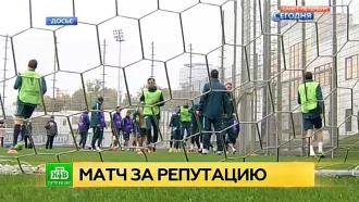 «Зенит» выставил максимальный состав на матч с «Маккаби»