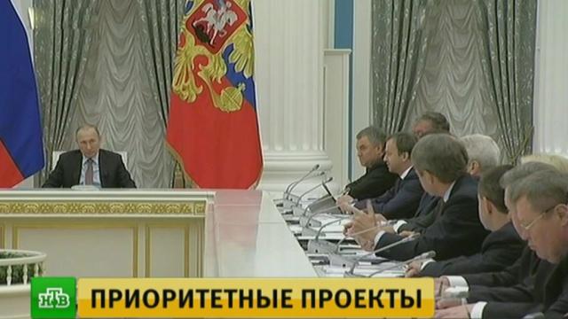 Путин поручил наладить единую систему поддержки несырьевых экспортеров.Путин, сельское хозяйство, экология, экономика и бизнес, экспорт.НТВ.Ru: новости, видео, программы телеканала НТВ