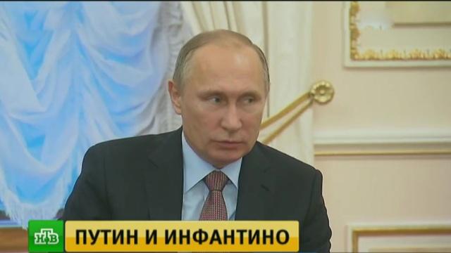 «Печальная история»: Путин пообещал главе FIFA устранить недочеты «Зенит-Арены» к концу года.Путин, ФИФА, спорт, стадионы, футбол.НТВ.Ru: новости, видео, программы телеканала НТВ