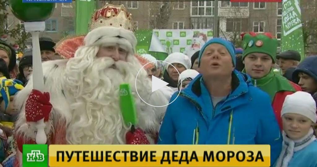 познакомится с англичанином в москве