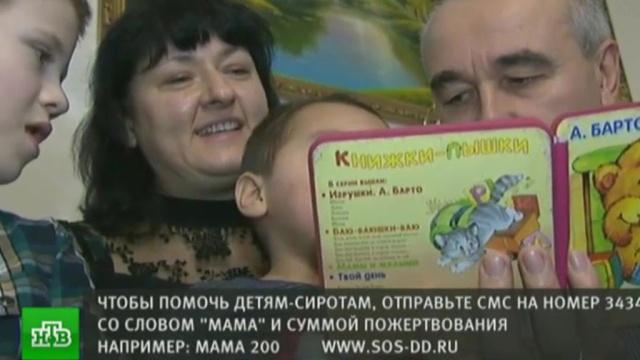 «Детской деревне SOS» нужна помощь.Московская область, благотворительность, дети и подростки, детские дома, сироты.НТВ.Ru: новости, видео, программы телеканала НТВ