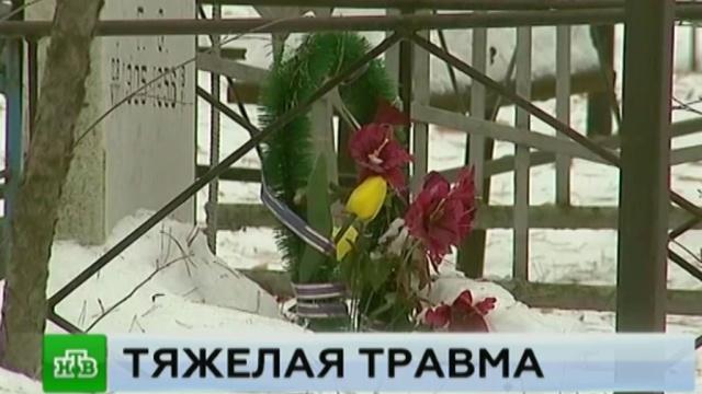 Пенсионер из Челябинска покончил ссобой после тяжелого ранения внука.Челябинск, дети и подростки, несчастные случаи, самоубийства.НТВ.Ru: новости, видео, программы телеканала НТВ