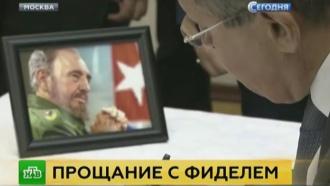 Лавров и Шойгу почтили память Фиделя Кастро