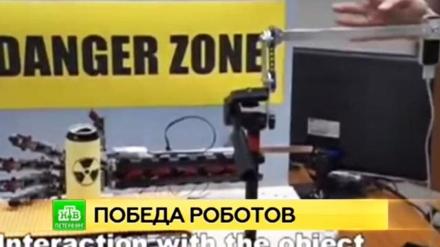 Петербургские инженеры одержали победу на олимпиаде по робототехнике в Индии.Санкт-Петербург, вузы, радиация, роботы, экология.НТВ.Ru: новости, видео, программы телеканала НТВ