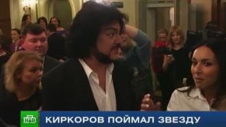 Пранкер Вован подтвердил участие впереговорах сМаруани от имени Киркорова