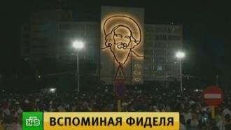 Проститься сФиделем Кастро вГаване пришли около 1млн человек