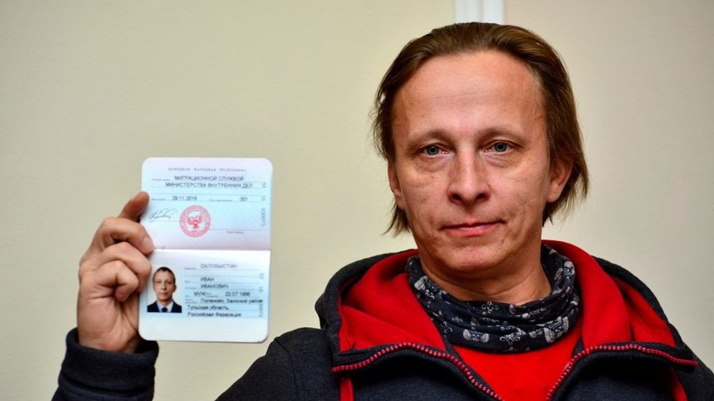 Картинки по запросу фото паспорта