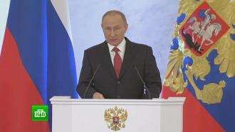 Путин поручил к 2020 году выйти на темпы экономического роста выше мировых
